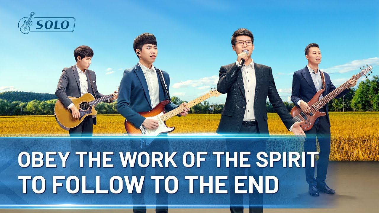 "Christian Song | ""Obey the Work of the Spirit to Follow to the End"""