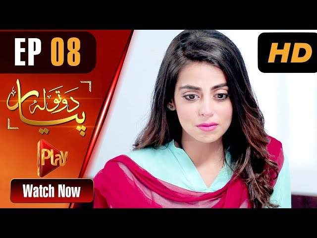 Do Tola Pyar - Episode 8 | Play Tv Dramas | Yashma Gill, Bilal Qureshi | Pakistani Drama