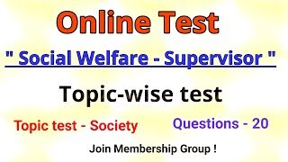 Topic - Wise Online Test for