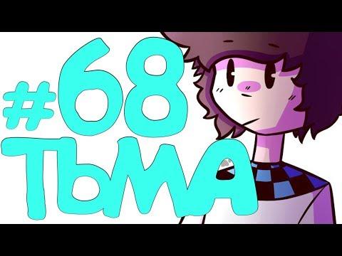 Lp. Эпоха Приключений #68 ИНДАСТРИАЛ
