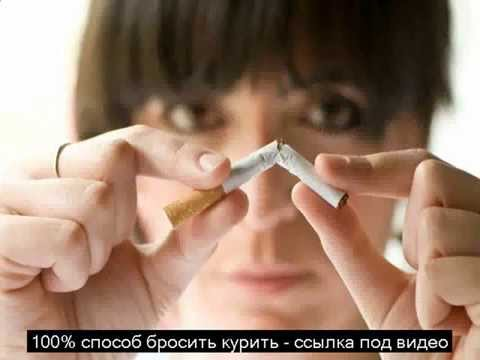 Бросила курить появился кашель