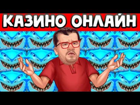казино игровые аппараты в игры в