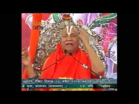 Hanuman Bahuk Chhand - Kamath Ki Pith Jake