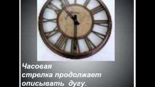 Время   Цени каждую секунду    1(ДРУЗЬЯ ЦЕНИТЕ СВОЕ ВРЕМЯ !Тот кто хочет - ищет возможности! Кто не хочет - ищет причины и оправдания!..., 2014-01-25T12:24:18.000Z)
