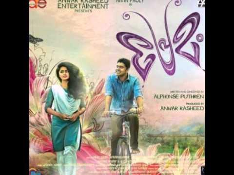 Premam malayalam movie part 1