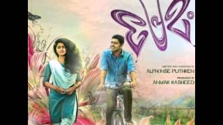Premam malayalam movie part 1