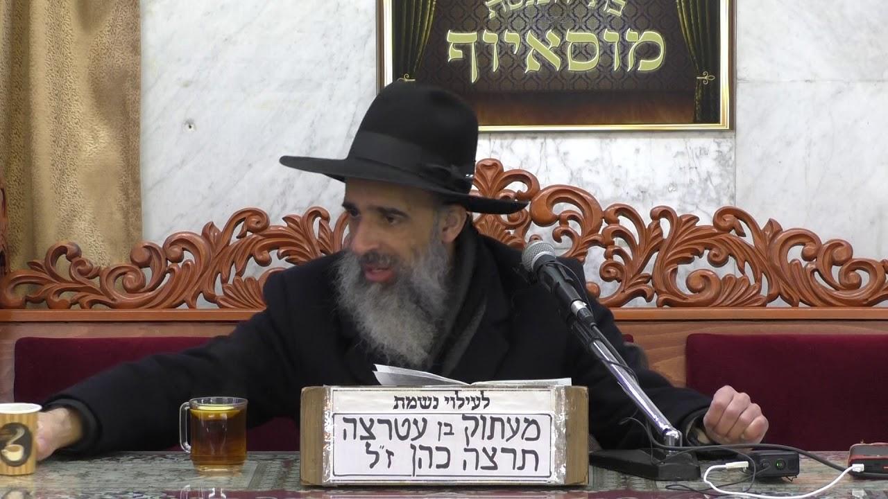 הרב מאיר שמואלי 9 1 20