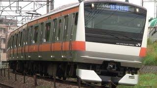 (HD) E233系0番台 中央線の通勤型電車(E233系がいっぱい、電子警笛付き)