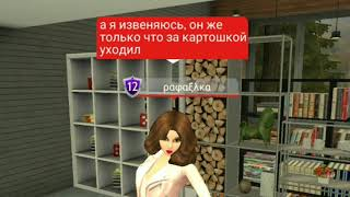 COMEDY WOMAN//AVAKIN LIFE