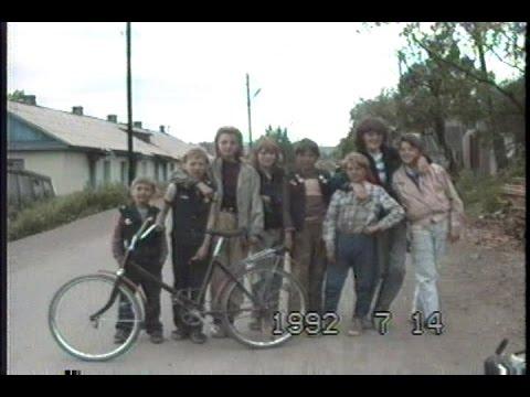 Russia. Petropavlovsk-Kamchatsky 14 Jul.1992 by Akira Takayama