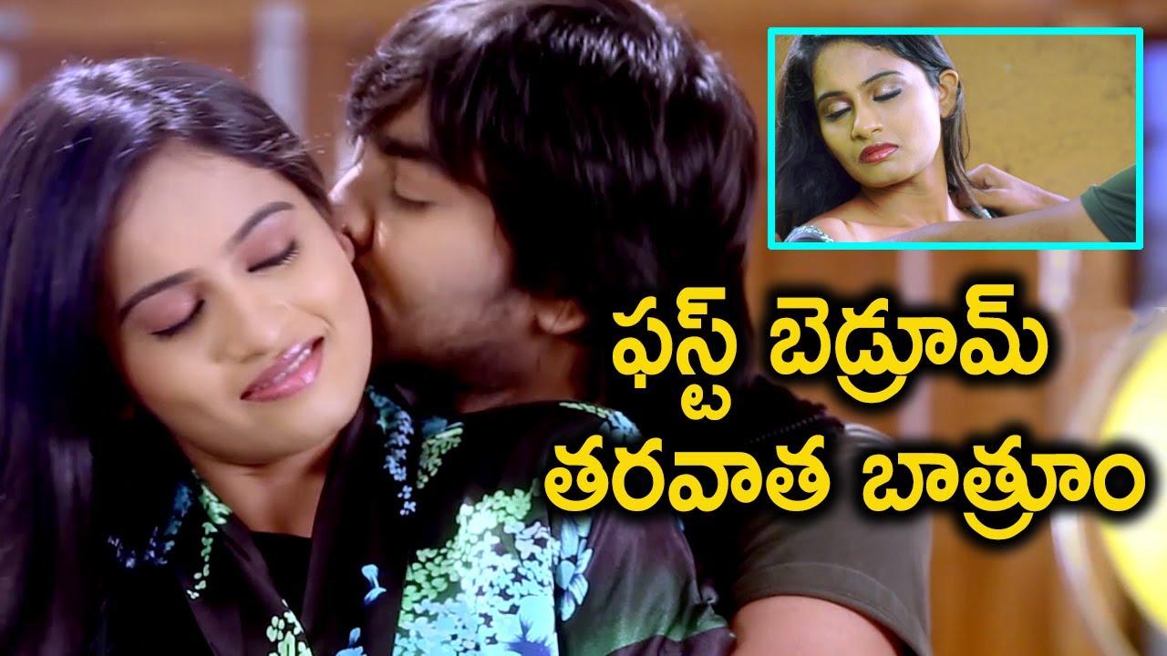 ఫస్ట్ బెడ్రూమ్  తరవాత బాత్రూం   2019 Telugu Latest Full Intresting Scenes   Telugu Cinema