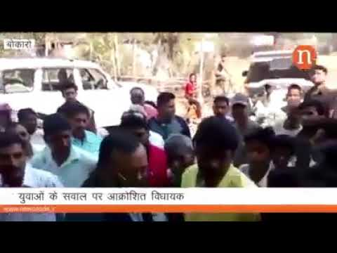 Indian Youth Questions BJP Mla about Employment. Must watch