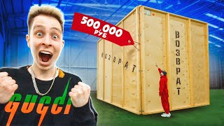I bought the BIGGEST LOST PARCEL IN THE WORLD for $10.000!