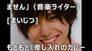 YOSHIKIの炎上が謝罪と共に山田涼介批判に変えたファンの攻防がヤバすぎ...