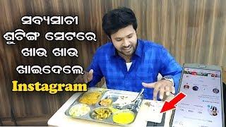Sabyasachi Mishra Eat Instagram in Upcoming Movie Abhiman Shooting Set