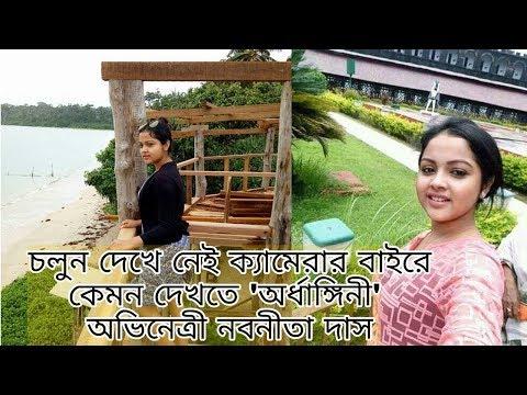 Star Jalsha Serial | Ardhangini Actress Nabanita Das | Photos  2018 |
