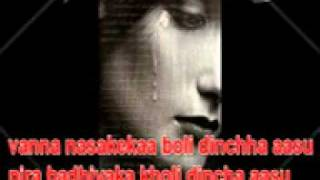 yo dui thopa aasu maile merai lagi sacheko - YouTube.3gp