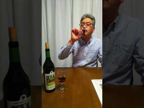 蔵王ウッディーファーム メルロー2014テイスティング by MBリカーズ 酒のあきやま