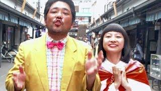ムビコレのチャンネル登録はこちら▷▷http://goo.gl/ruQ5N7 神奈川県立城...