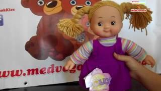 Видеообзор: Моя мягкая кукла Simba, 5112238 Цены, фото, отзывы, описание