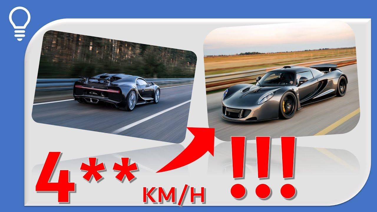 Die schnellsten autos der welt top 5 youtube for Die schnellsten autos