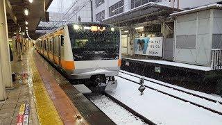 E233系 H51編成 立川駅到着~発車 '18.01.22