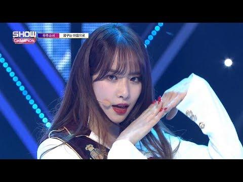 Show Champion EP.261 WJSN - Dreams come True [우주소녀 - 꿈꾸는 마음으로]