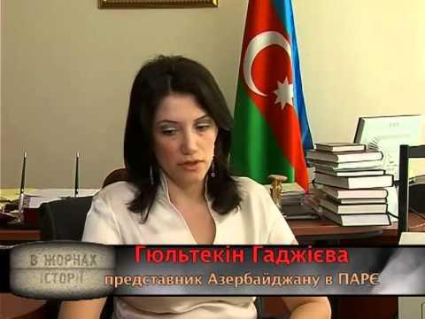 Карабах -  в жерновах истории
