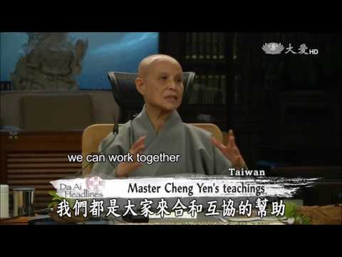 20161215【Humanistic Culture】Seeking More Cooperation With Tzu Chi