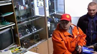 Беспредел.avi(5 мая три парня забрали из комиссионки телефон под угрозой оружия., 2012-05-08T05:14:47.000Z)