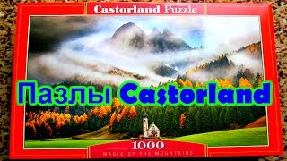 видео Castorland