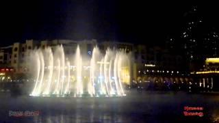 Dubai Fountain on Hossam Ramzy Enta Omri نافورة دبي على موسيقى انت عمري - حسام رمزي
