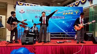 Publication Date: 2017-11-26   Video Title: Day 1 Band Show (2)