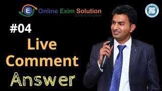 #04 What is HS Code , What is Certificate of Origin , Merchant Exporter