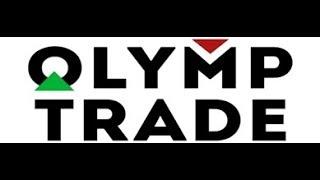 OLYMPTRADE ÖZEL DOSYA | OLYMPTRADE ŞİKAYET