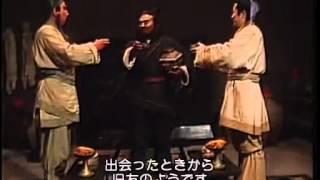 三国志演義 1994 唐国强版(国際スタンダード版)第1集 1部