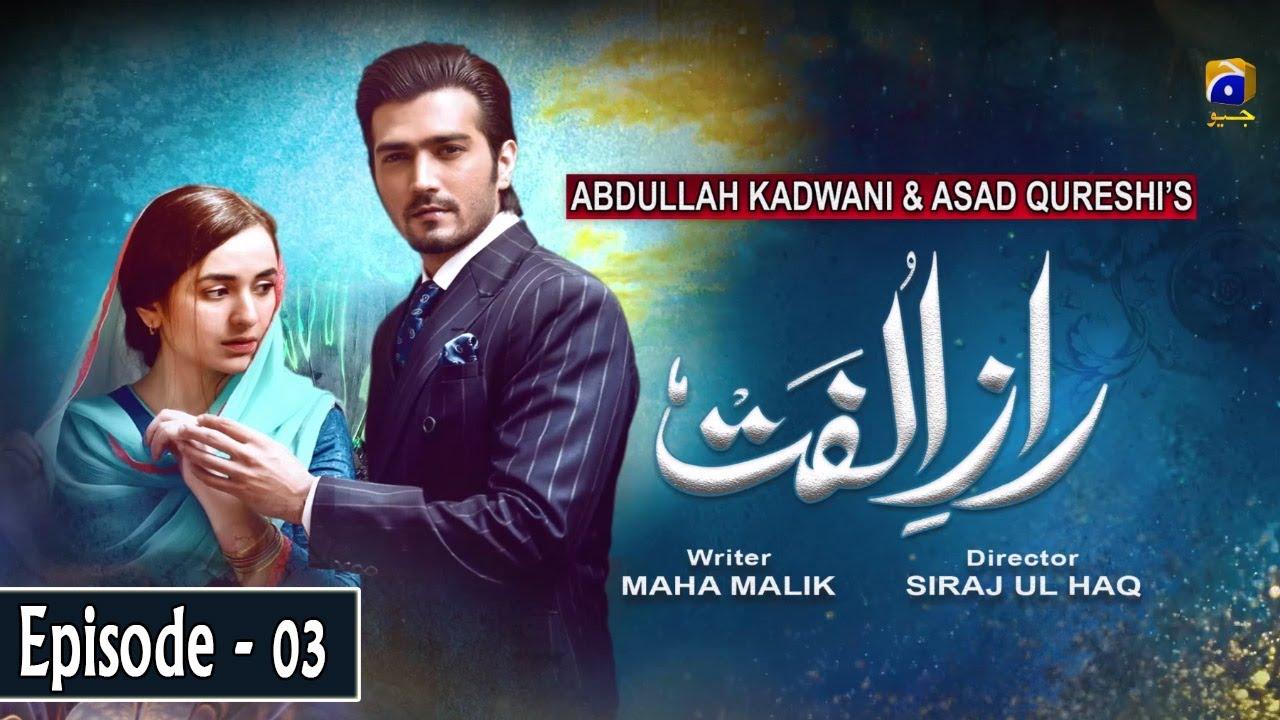 Download Raaz-e-Ulfat - EP 03 || English Subtitles || 21st April 2020 - HAR PAL GEO