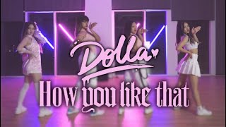 [BLACKPINK] - 'How You Like That'   DOLLA DANCE COVER