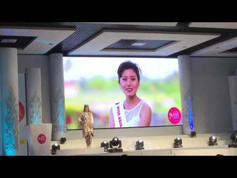 Lobsang Kyizom- Miss Asia Tibet 2016