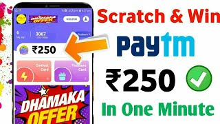 1000 daily earn instant free paytm cash. Unlimited scratch 2020. Best earning app 2020 | self earnin