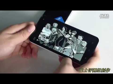 Xiaomi Mi2a game test (Grand Theft Auto 3)