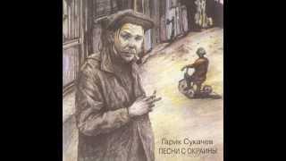 Best of Russian Rock (Top 10)