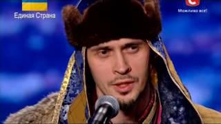 Turgen Kam - Song of the Grandfather (Altai shamanic DJ.) - Ukraine Got Talent