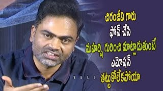 Vamsi Paidipally emotional speech @ maharshi movie team sucess celebrations