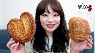 프랑스 파업, 선물사러 나가기,파리에서 가장 오래된 빵…