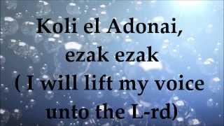 Koli El Adonai - Lyrics and Translation -  Messianic Praise and Worship