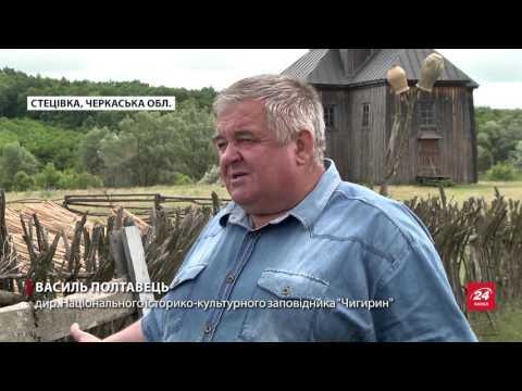 24 Канал: Ентузіаст-поляк допомагає українцям відновлювати ст...