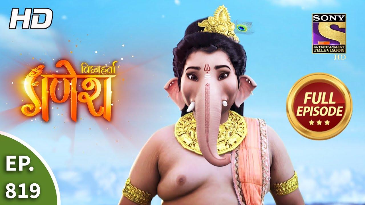 Download Vighnaharta Ganesh - Ep 819 - Full Episode - 27th January, 2021