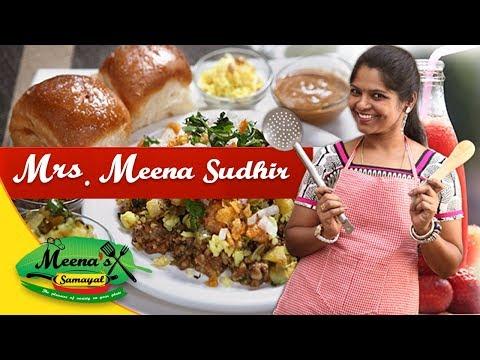 Meena's Samayal Promo