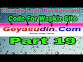 How to Change logo Background Colour In Wapkiz Site||Wapkiz Site me Logo ka background colour change